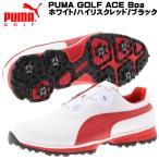 プーマ ゴルフ エース BOA ソフトスパイク ゴルフシューズ 188661 PUMA GOLF ACE Boa ホワイト/レッド/ブラック