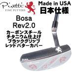 右用 Piretti Bosa ピレッティ ボーサ Rev2.0 パター チタニウムフィニッシュ 34インチ 日本仕様