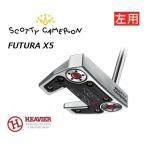 「左用」「ヘビーウエイト」 スコッティキャメロン FUTURA X5 パター US仕様