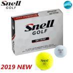 ショッピングゴルフボール スネル ゴルフ SNELL GOLF ゲットサム GET SUM ゴルフボール 1ダース(12球入り) (ホワイト / イエロー) US仕様「メール便不可」「あすつく対応」