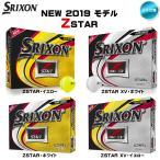 NEW 2019 スリクソン Z STAR シリーズ (Z-STAR,Z-STAR XV) ゴルフボール US仕様「メール便不可」「あすつく対応」