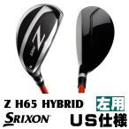 左用 スリクソン Z H65 ハイブリッド ユーティリティー UT MIYAZAKI KAULA 7 カーボンシャフト US仕様 レフティー
