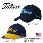 タイトリスト Sports Collection Tour Performance キャップ 帽子 TH6ATPS【ゆうパケット不可】