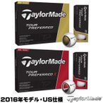 2016年モデル テーラーメイド ツアープリファード TP シリーズ (ツアープリファードX TP X) ゴルフボール 1ダース(12球入り) US仕様