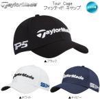 2020 テーラーメイド TaylorMade Tour Cage フィッティド キャップ N7765 帽子 SIM TP5 US仕様「メール便不可」「あすつく対応」