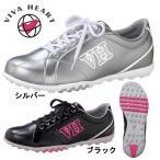 2015年モデル VIVA HEART(ビバハート)レディース ゴルフ スパイクレスシューズ VHK004