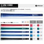 パーフェクト プロ Xライン コード ウッド・アイアン用グリップ PERFECT PRO 日本仕様