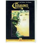 チャイナタウン(DVD)