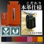 iqosケース iQOS 専用 シガレット ケース アイコス タバコ たばこ 煙草 本革 カラビナ付き 2.4 Plus