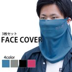 フェイスガード フェイスマスク 1枚 男女兼用 スポーツ 快適 夏用 マスク 洗える メンズ レディース UVカット アウトドア ランニング