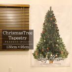 クリスマス ツリー タペストリー 135×95cm 大きい 壁掛け 北欧 ウォール 壁 飾り付け Xmas オシャレ 省スペース デコ 布 壁に飾る