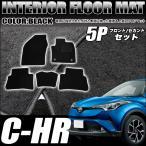 C-HR ハイブリッド車用 フロアマット ブラック 5P