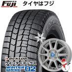 スタッドレスタイヤ ホイールセット ダンロップ ウインターマックス02 WM02 155/65R14 14インチ BRANDLE 302 4.5J 4.50-14
