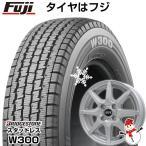 スタッドレスタイヤ ホイールセット ブリヂストン W300 6PR(限定) 145R12 12インチ BRANDLE ブランドル S8【限定】 3.5J 3.50-12