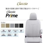 CLAZZIO Prime クラッツィオ プライム シートカバー トヨタ ヤリス クロス MXPJ10 ET-1265 送料無料(北海道・沖縄・一部離島除く)