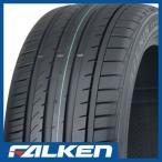 FALKEN ファルケン アゼニス FK453 限定 255/35R20 97Y XL タイヤ単品1本価格