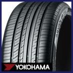 YOKOHAMA ヨコハマ アドバン dB V552 165/55R15 75V タイヤ単品1本価格【2本以上で送料無料(1本のみのご注文は送料1,100円)】
