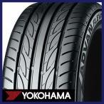 YOKOHAMA ヨコハマ アドバン フレバV701 195/45R17 85W XL タイヤ単品1本価格【2本以上で送料無料(1本のみのご注文は送料1,100円)】