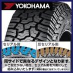 YOKOHAMA ヨコハマ ジオランダー X-AT 35X12.5R20 121Q タイヤ単品1本価格