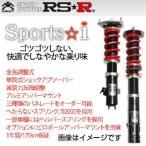 RS-R アールエスアール車高調 スポーツI (ピロ仕様) ニッサン マーチ(2002〜2010 K12系 AK12)