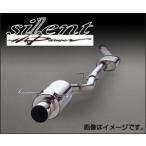 【数量限定】  HKS エッチケーエス サイレントハイパワータイプHマフラー  ホンダ CR-Z(2010〜 全てのグレード ZF1)