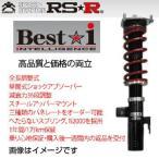 RS-R アールエスアール車高調 ベストi マツダ アテンザスポーツワゴン(2008〜2012 GH系 GH5FW)