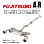 FUJITSUBO フジツボ AUTHORIZE R オーソライズR マフラー  スバル WRX STI(2014〜 全てのグレード )