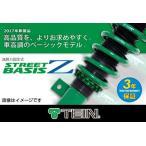 TEIN   テイン   車高調  STREET BASIS Z  トヨタ アルファード   ヴェルファイア 20系 GSC86-81AS2