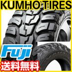 KUMHO クムホ ロードベンチャー MT KL71 33X12.5R15 108Q タイヤ単品1本価格
