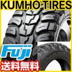 KUMHO クムホ ロードベンチャー MT KL71 33X12.5R20 タイヤ単品1本価格