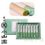 丸久小山園ギフト 抹茶菓子 抹茶クリームロール16本 菓R-10