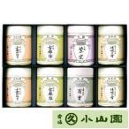 宇治銘茶 ギフト (SB-100)玉露 玉露雁金 煎茶 玄米茶 ほうじ茶