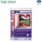 DAIYA GOLF ダイヤ ゴルフ ニアピンフラッグ GF-439 2P