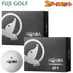 2ダースセット 数量限定 本間ゴルフ HONMA D1 ゴルフボール 2ダース 2016年モデル