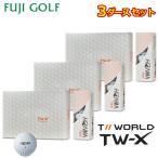 本間ゴルフ TOUR WORLD TW-X 3ダースセット 数量限定 超特価 ゴルフボール 2018年モデル