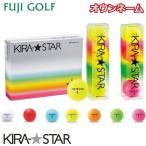 【オウンネーム無料】 kasco KIRA STAR キャスコ キラ スター ゴルフボール 3ダース