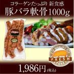 fujiham-front_10000014-2