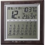 CITIZEN RHYTHMリズム時計 掛置兼用電波時計 フィットウェーブカレンダーD178 8RZ178SR23