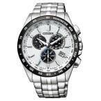 シチズン腕時計ソーラー電波時計シチズン コレクション メンズCB5874-90A