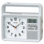 SEIKO セイコー ラジオ付き防災用めざまし時計 KR885N