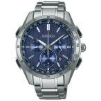 SEIKO セイコー腕時計 ソーラー電波時計 ブライツSAGA191