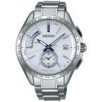 SEIKOセイコー腕時計ブライツフライトエキスパート デュアルタイム電波時計 SAGA229