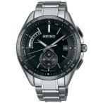 SEIKOセイコー腕時計ブライツフライトエキスパート デュアルタイム電波時計 SAGA233