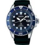 SEIKO セイコー腕時計 ダイバースキューバソーラープロスペックスメンズ SBDJ019