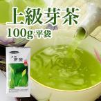 上級芽茶 100g平袋(0332)  / お茶のふじい・藤井茶舗