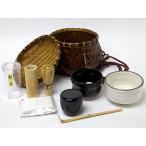 【送料無料】茶籠セット(野点セット) chakago-5/お茶のふじい・藤井茶舗