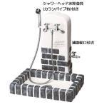 立水栓 シャワープレイス レトロブリック シャワーヘッド付水栓金具(カランパイプ有)付 補助蛇口付 犬猫 ペット用 塗装仕上げコンクリート製 レンガ調 動物用