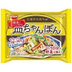 冷凍日清食品冷凍 日清炒め技 皿ちゃんぽん 341×14個