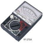 サーキットテスター YF-370A