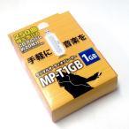 MP3プレーヤー MP-T1GB【メール便C利用可】